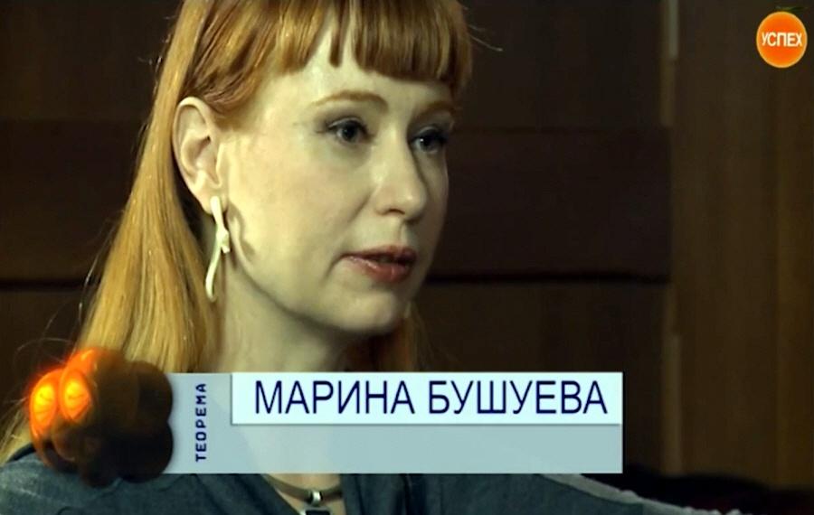 Марина Бушуева - основательница и владелица транспортной компании Скарлет