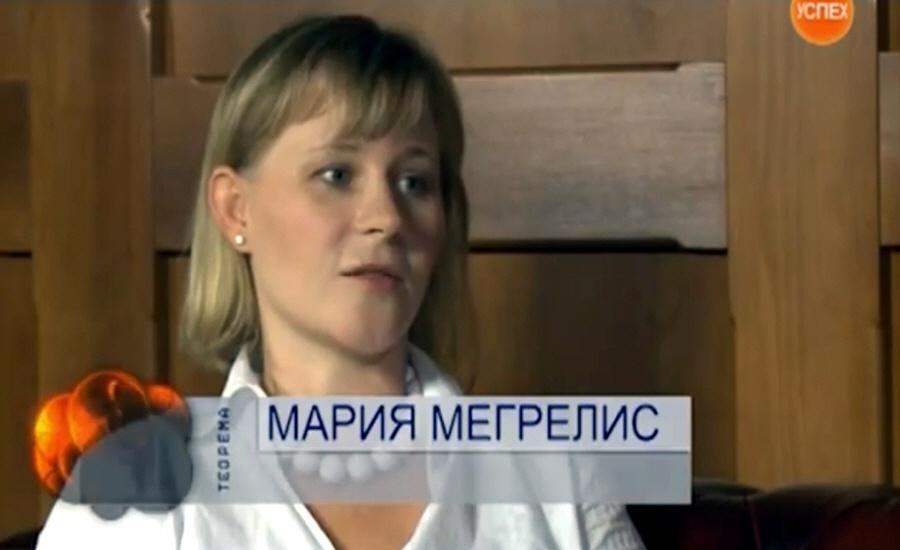 Мария Мегрелис - основатель сети детских парикмахерских Чик чик