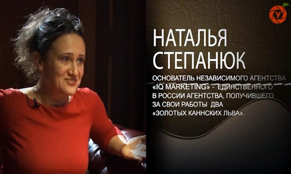 Наталья Степанюк - основатель и генеральный директор агентства IQ marketing