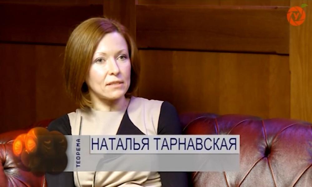 Наталья Тарнавская - соучредитель книжного магазина ЧИТАЛКА в программе Теорема