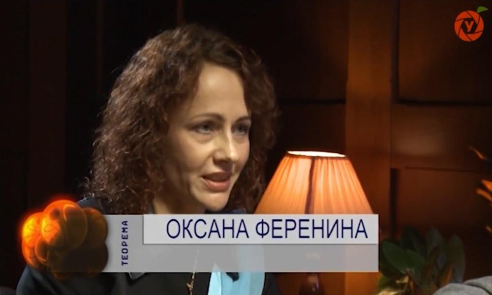 Оксана Белецкая - учредитель фитнес-центра Боди-форминг