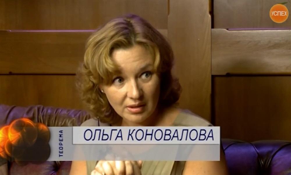 Ольга Коновалова - управляющий директор компании BBDO Branding