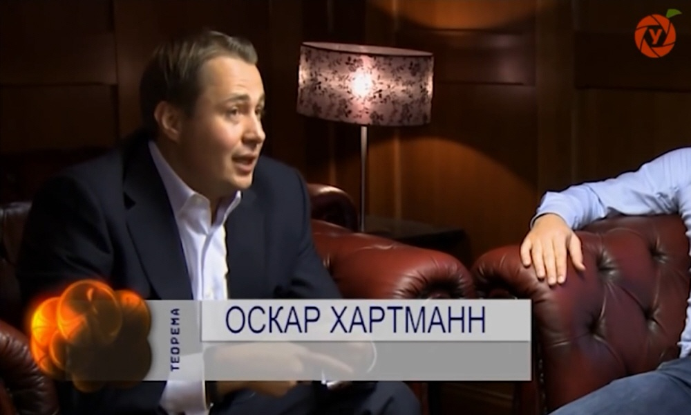 Оскар Хартманн - основатель и генеральный директор компании KupiVIP