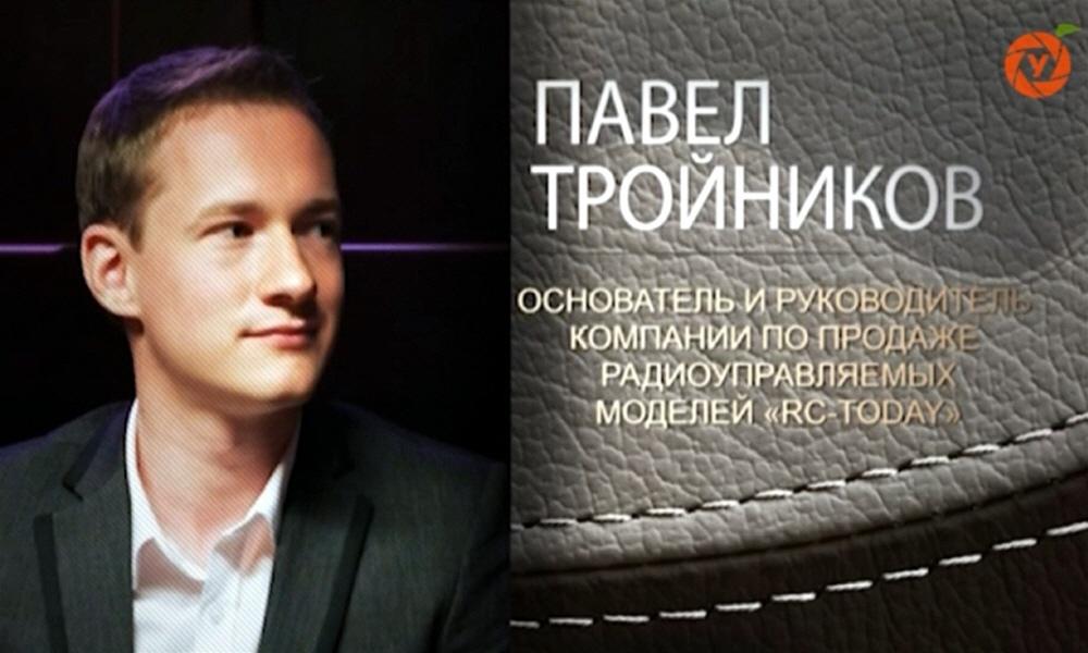 Павел Тройников - основатель компании по продаже радиоуправляемых моделей RC Today