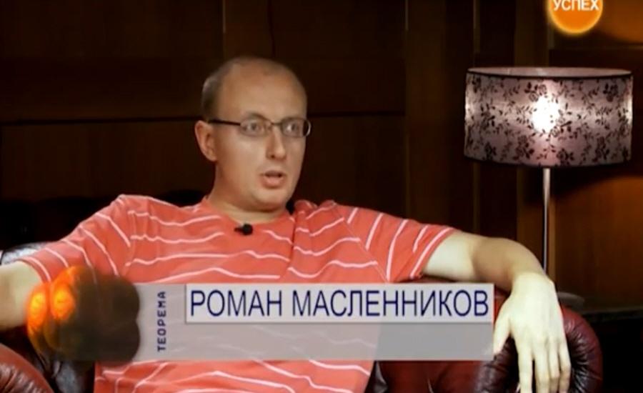 Роман Масленников - генеральный директор PR-агентства ПРОСТОР PR & Консалтинг