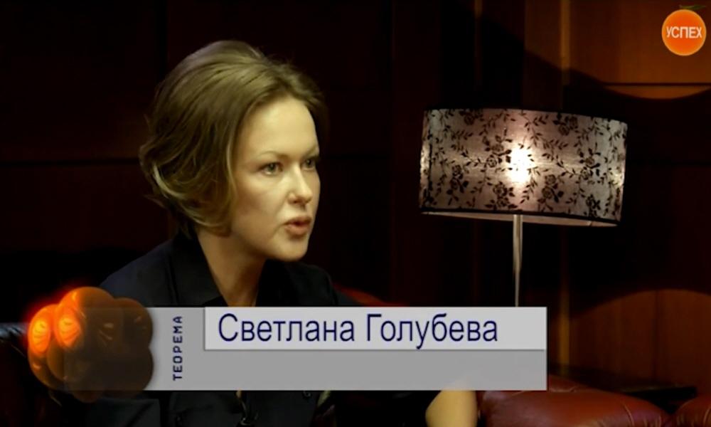 Светлана Голубева - учредитель и владелица сети детских клубов Пампа Грин
