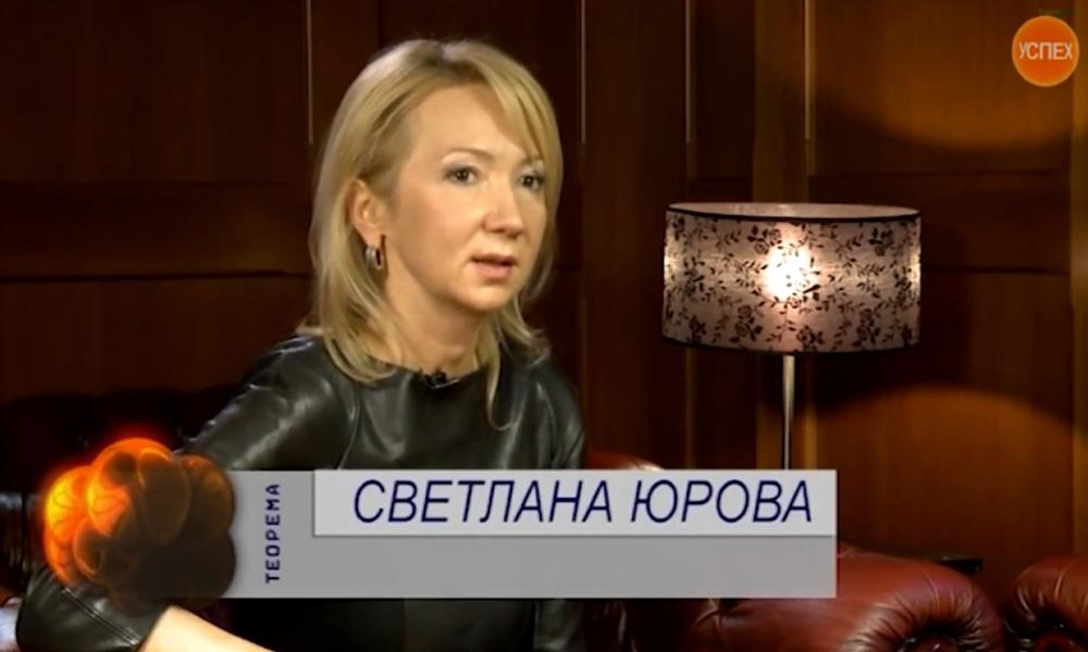 Светлана Юрова генеральный директор компании Komandor brains & brands