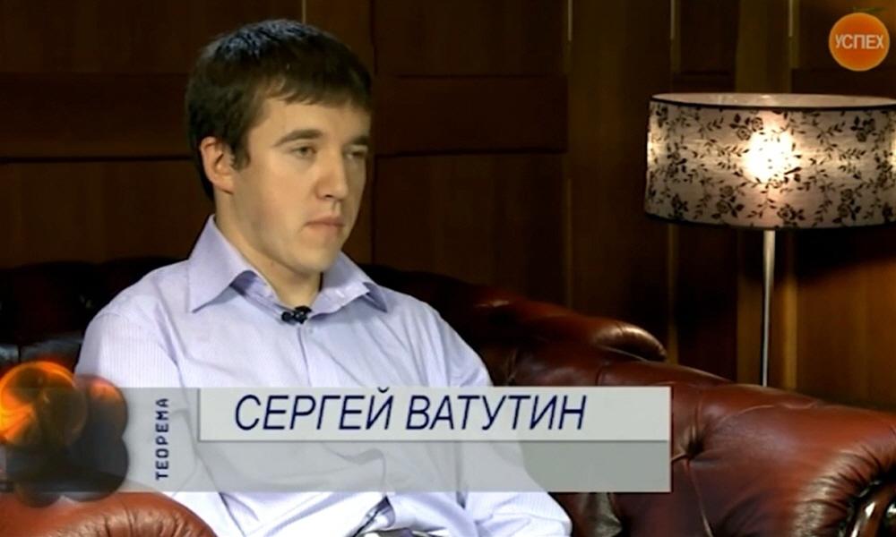 Сергей Ватутин - основатель и владелец сети 1001 тур