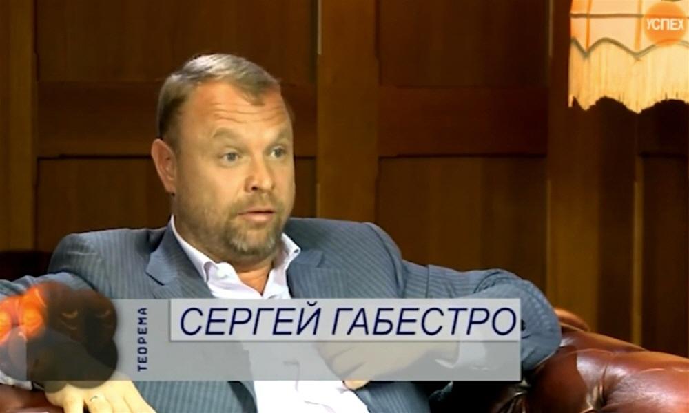 Сергей Габестро - председатель совета директоров Межотраслевой торговой системы Фабрикант