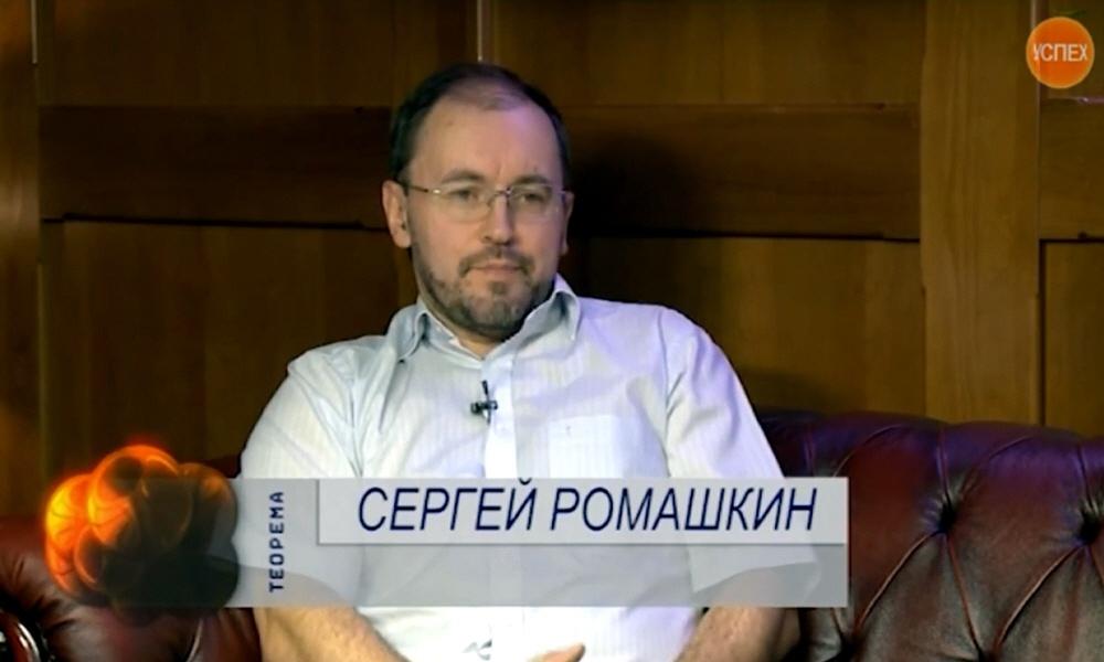 Сергей Ромашкин - генеральный директор компании Дельфин