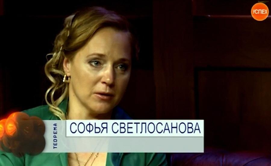 Софья Светлосанова - совладелица и соосновательница сети салонов Кенгуру
