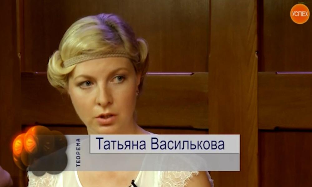 Татьяна Василькова основательница и владелица сети детских клубов Азбука