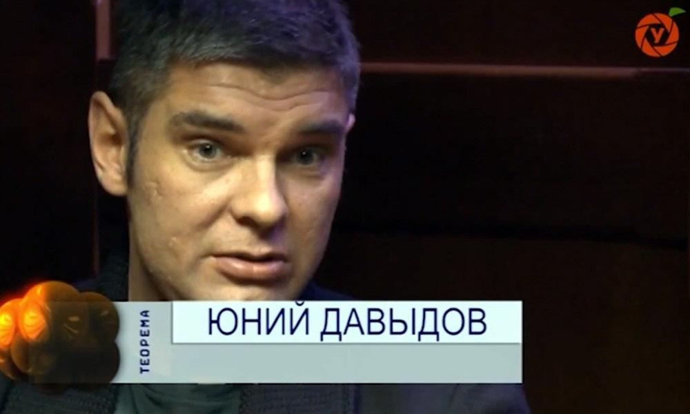 Юний Давыдов - вице-президент Союза Маркетологов России, генеральный директор рекламного агентства R&I GROUP