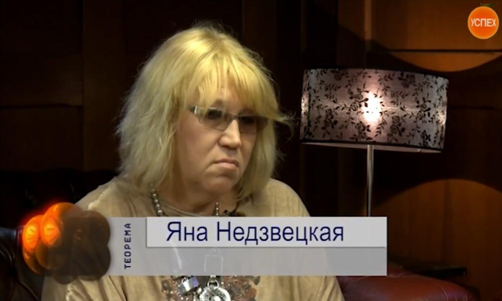 Яна Недзвецкая - дизайнер основательница владелица и креативный директор марок одежды Jana Nedzvetskaya и LO