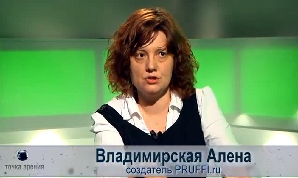 Алёна Владимирская - создатель хантингового агентства PRUFFI