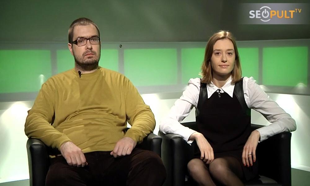 Андрей Нестеров и Татьяна Романова в передаче Точка Зрения