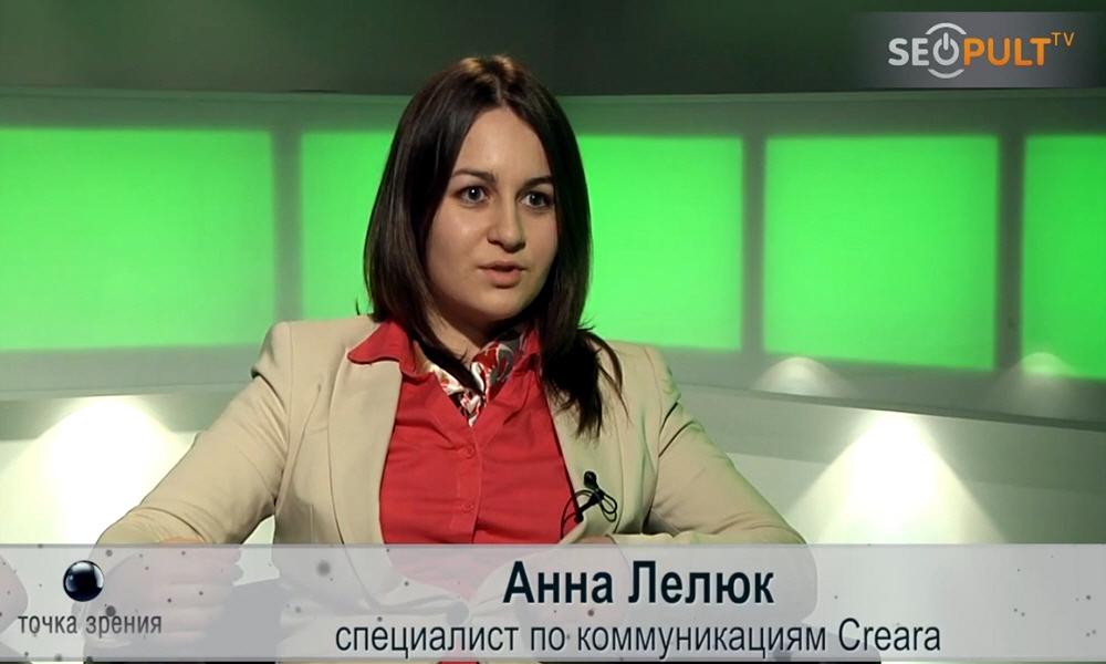 Анна Лелюк - директор по маркетингу и PR многопрофильного медицинского центра Сосудистая клиника на Патриарших