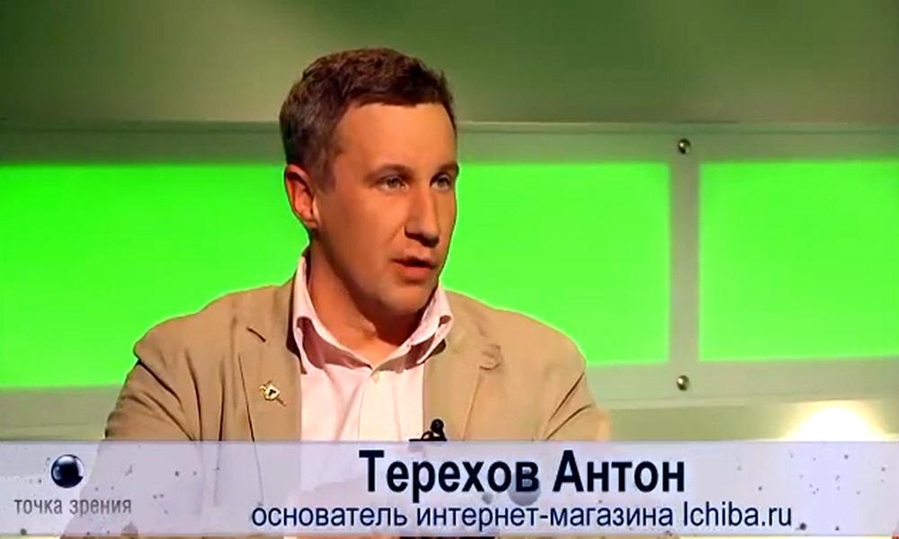 Антон Терехов - основатель интернет-магазина Ichiba