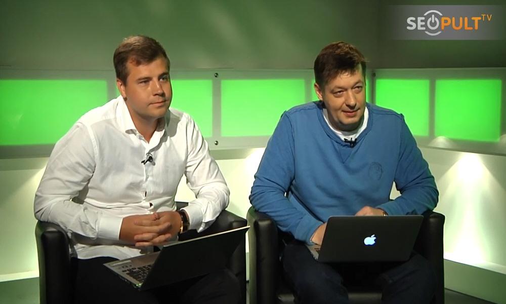 Владислав Сидоров и Алексей Сорокин в передаче Точка Зрения