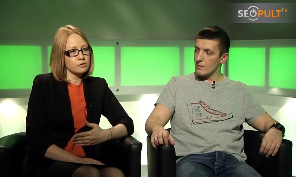 Дмитрий Климчуков и Ирина Чернова в передаче Точка Зрения