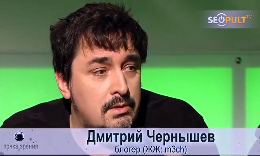 Дмитрий Чернышёв - автор блога Mi3ch