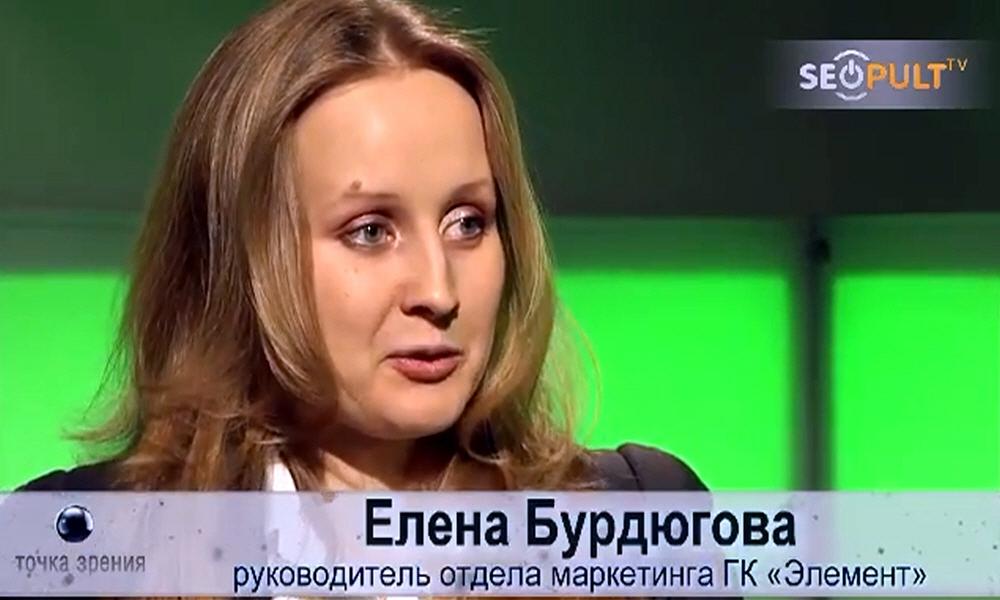 Елена Бурдюгова - блогер, директор по маркетингу компании Оптимизм