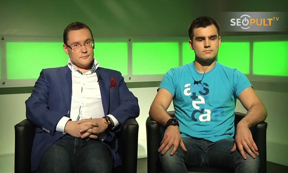 Игорь Ерёмин и Александр Токмаков в передаче Точка Зрения
