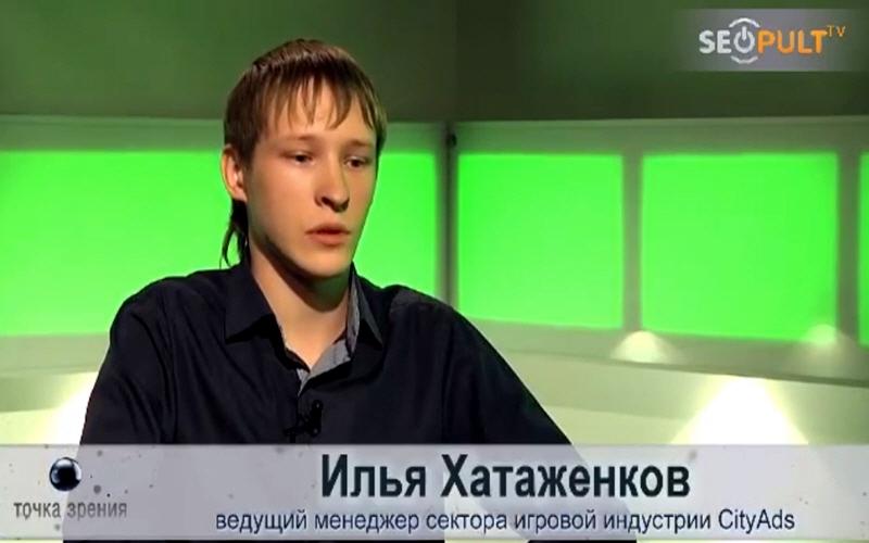 Илья Хатаженков - менеджер по работе с ключевыми клиентами компании CityAds