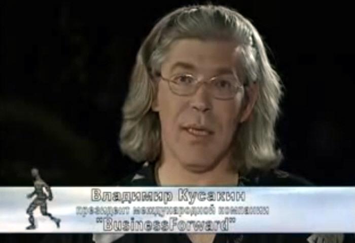 Владимир Кусакин Ведущий программы Третье дыхание