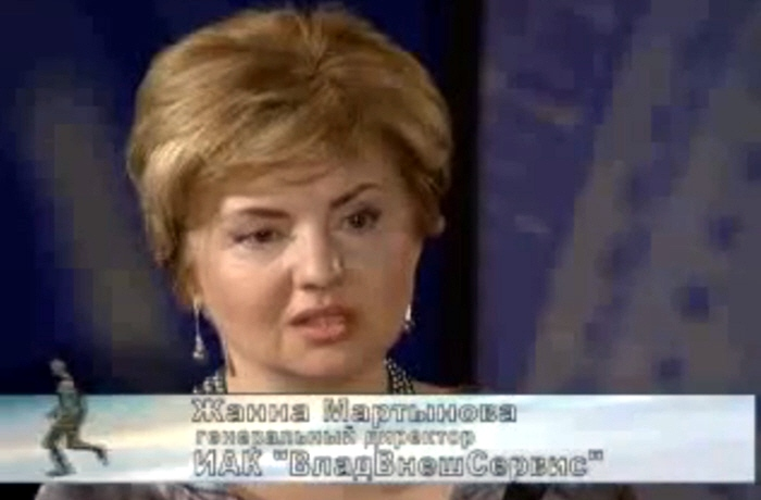 Жанна Мартынова владелица и генеральный директор компании ВладВнешСервис