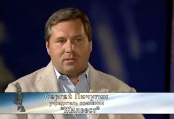 Сергей Пичугин основатель и владелец компании ЖилВест Третье дыхание