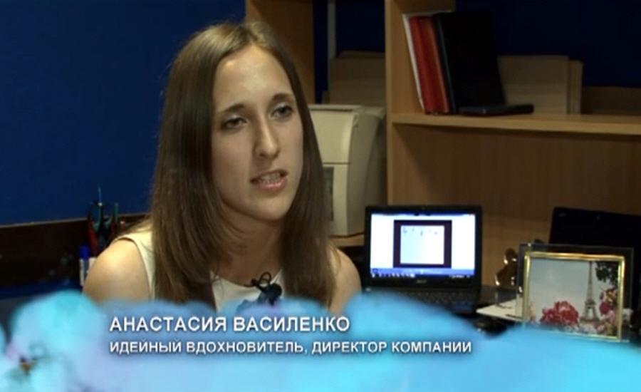 Анастасия Василенко - идейный вдохновитель и директор компании Bonjour