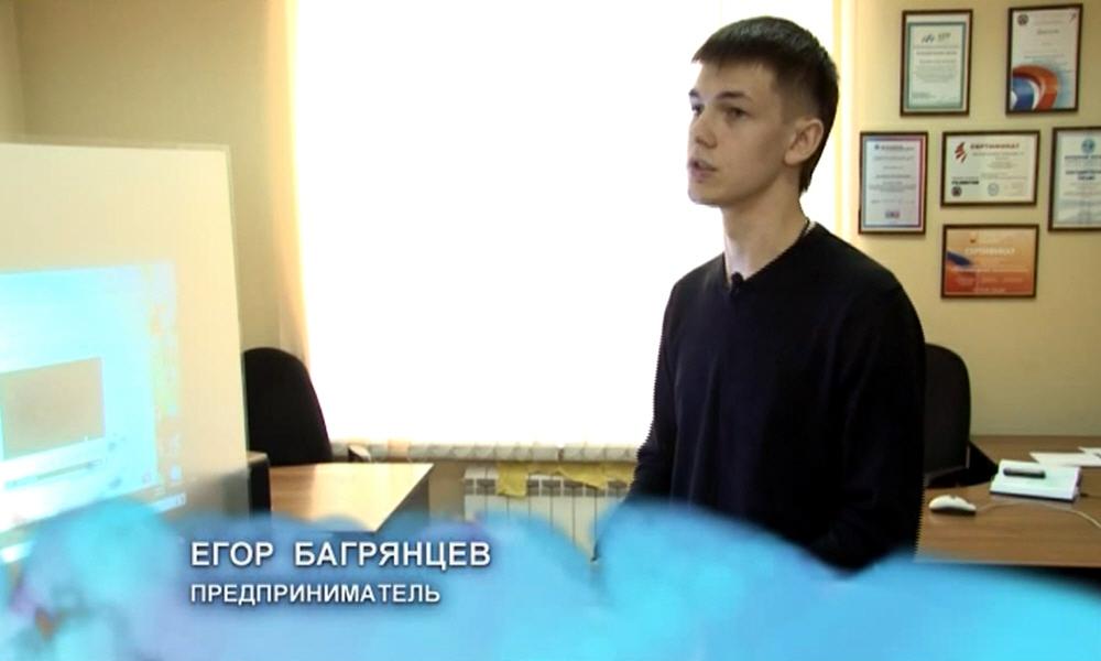 Егор Багрянцев - руководитель компании Проекция будущего