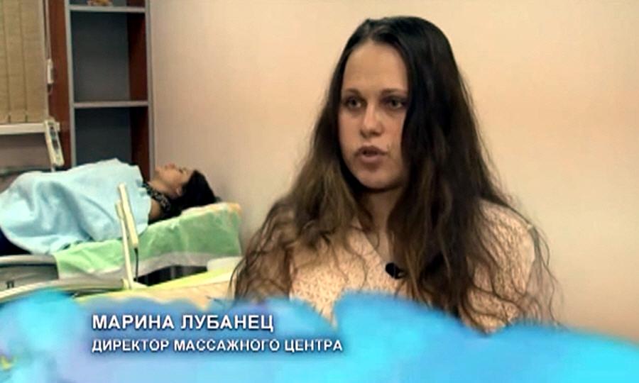 Марина Лубанец - владелица центра массажа и оздоровления Алтайская жемчужина