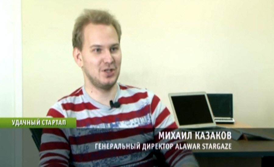 Михаил Казаков - генеральный директор компании Alawar Stargaze