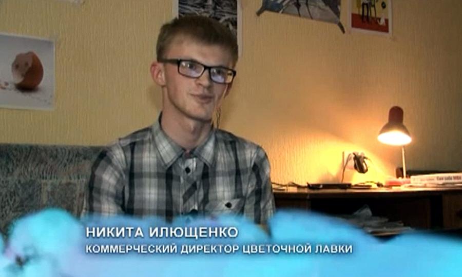 Никита Илющенко - коммерческий директор цветочной лавки ПЕСТИКИ ТЫЧИНКИ
