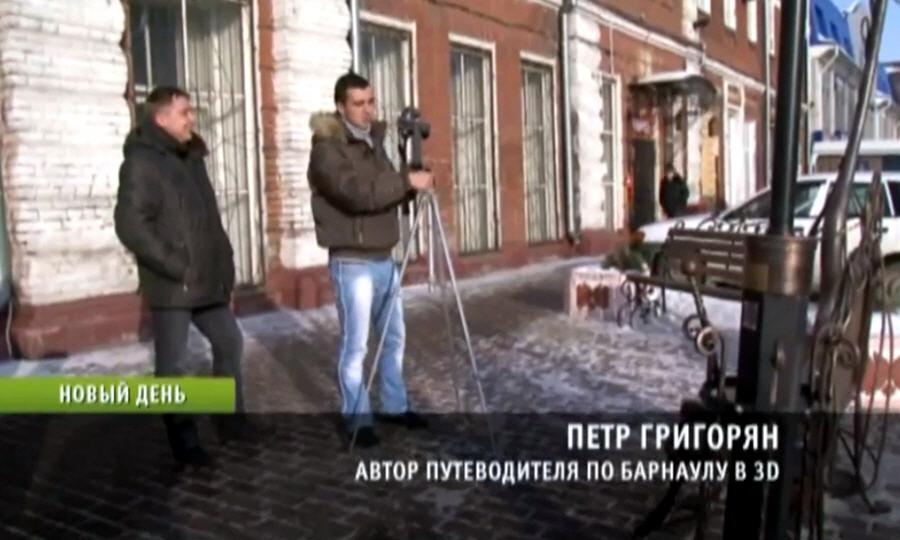 Пётр Григорян в рубрике Удачные стартапы программы Новый день на телеканале Катунь 24