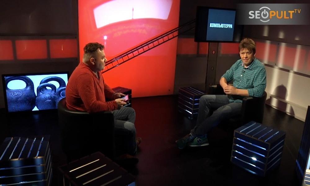 Дмитрий Мендрелюк в программе Удельный вес