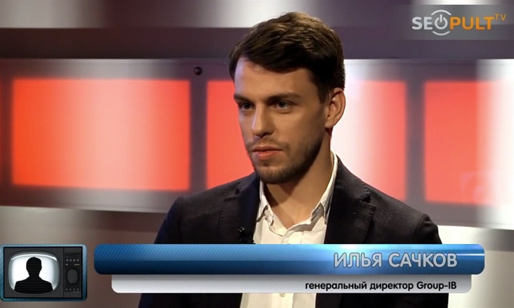 Илья Сачков - создатель компании Group-IB
