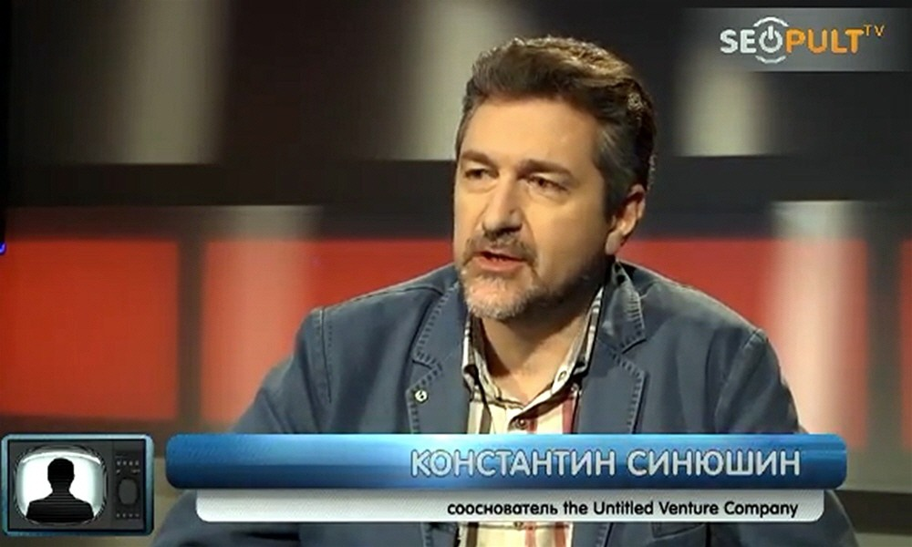 Константин Синюшин - сооснователь the Untitled Venture Company