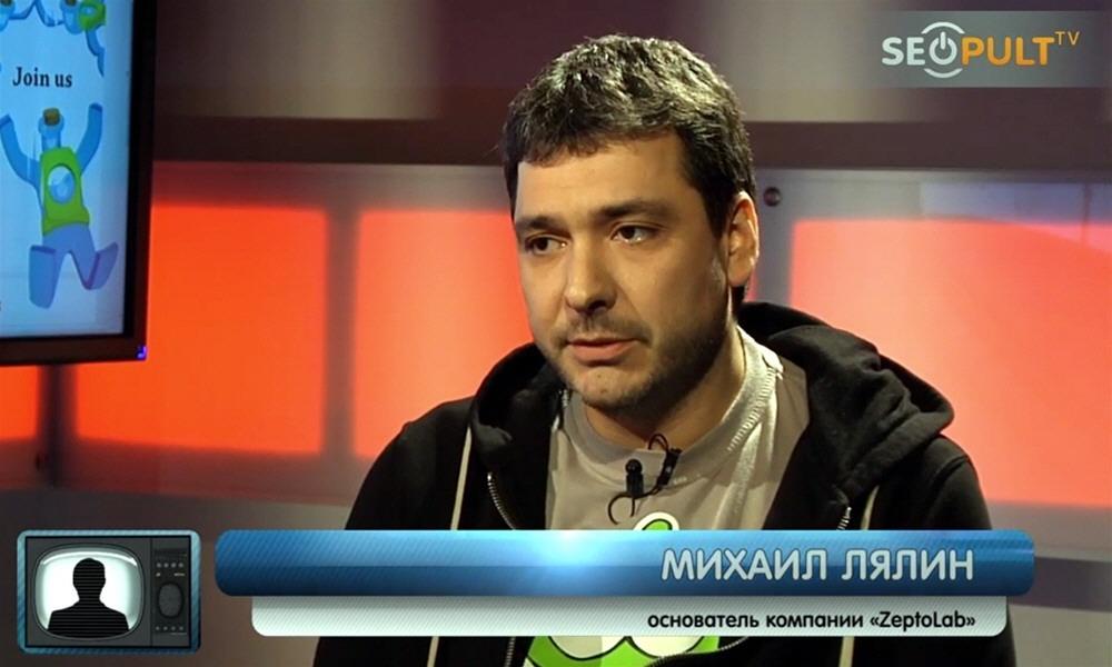 Михаил Лялин - генеральный директор компании ZeptoLab