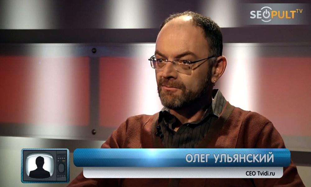 Олег Ульянский - основатель и генеральный директор детского портала Tvidi