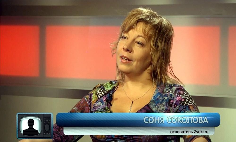 Соня Соколова - основатель и главный редактор музыкального портала Звуки