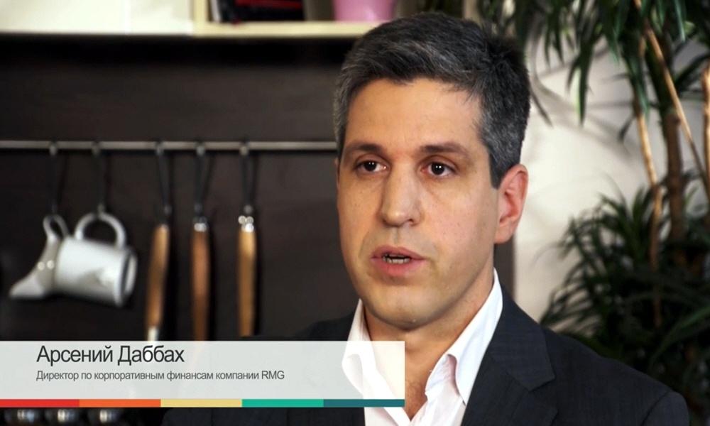 Арсений Даббах - директор по корпоративным финансам компании Rye, Man & Gor Securities