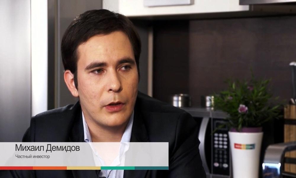 Михаил Демидов - частный инвестор