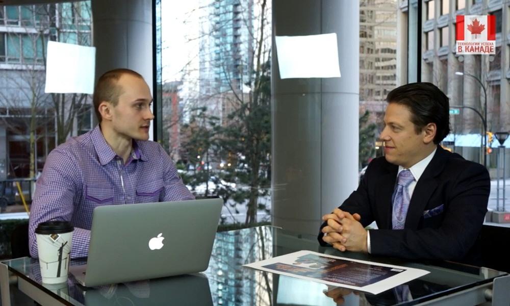 Андрей Минков в программе Технологии Успеха в Канаде