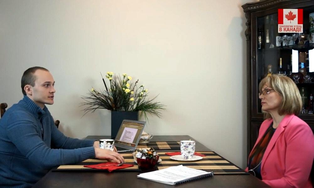 Татьяна Осадчая в программе Технологии Успеха в Канаде