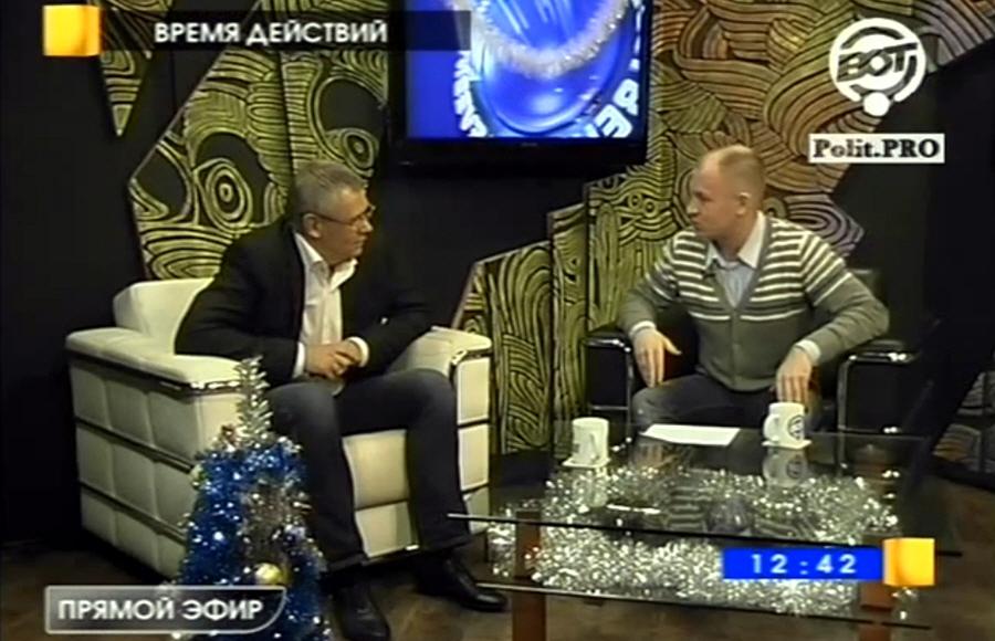 Яна Зяблина в передаче Время действий на телеканале ВОТ
