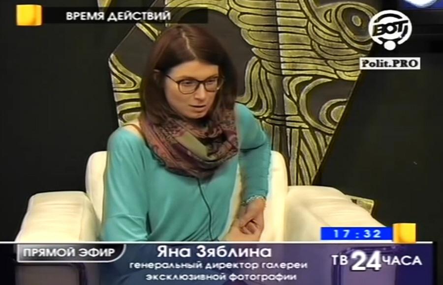 Яна Зяблина - генеральный директор галереи эксклюзивной фотографии Yellow Korner в России