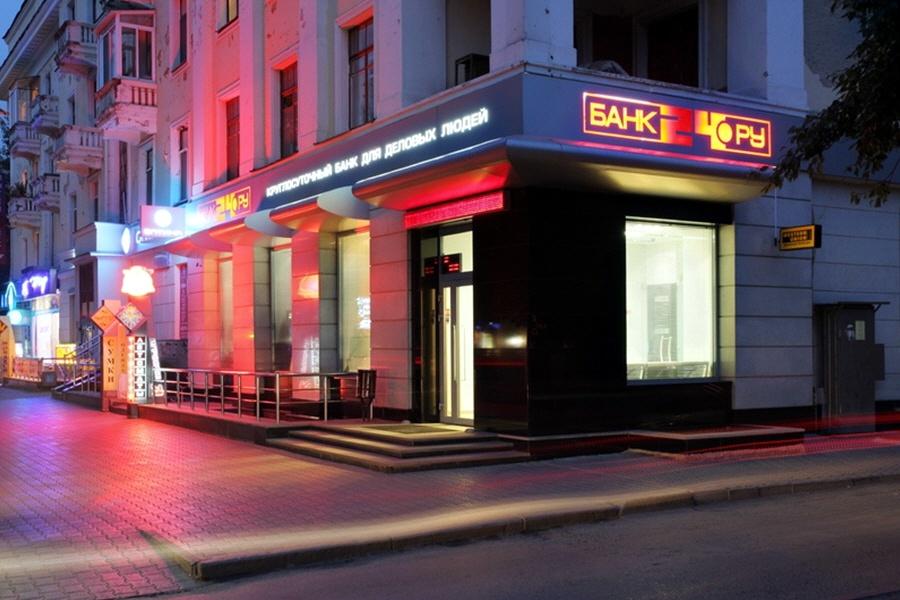 Банковский Бизнес компании Банк24